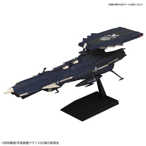 メカコレクション 宇宙戦艦ヤマト2202 地球連邦アンドロメダ級三番艦アポロノーム [組み立て式プラスチックモデル]