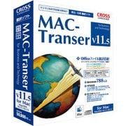MAC-Transer V11.5 [Macソフト]