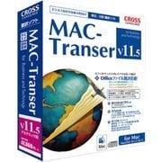 MAC-Transer V11.5 アカデミック版 [Macソフト]
