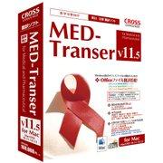 MED-Transer V11.5 for Mac [Macソフト]