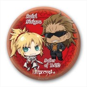 Fate/Apocrypha 缶バッチ100 D [100mm]