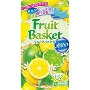 フルーツバスケット レモン&ライム 12R ダブル [古紙]
