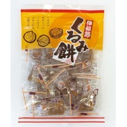 くるみ餅 145g [半生菓子]