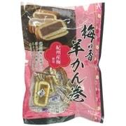 梅の香羊かん巻 160g [半生菓子]