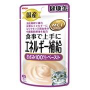 国産 健康缶パウチ エネルギー補給 ささみペースト 40g [猫用 ウェット フード パウチ レトルト 一般食 エネルギー 消化 吸収 ペースト]