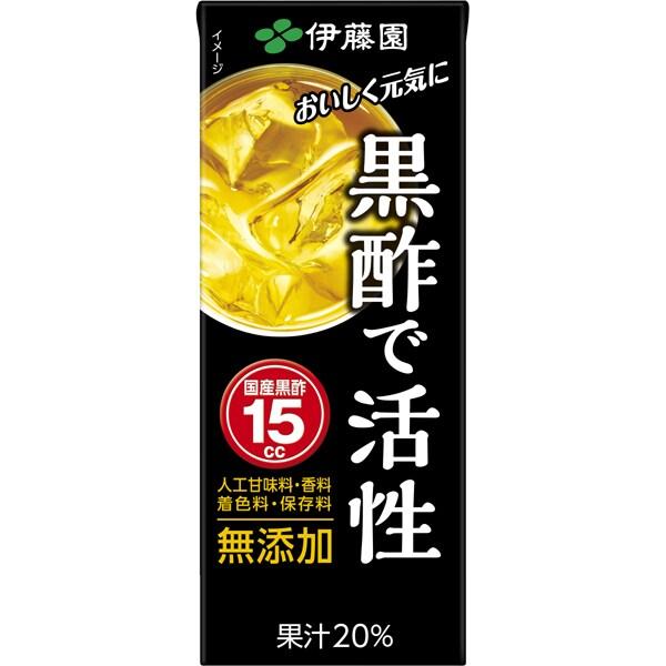 黒酢で活性 200ml×24