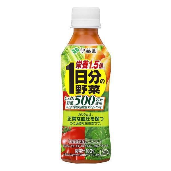 1日分の野菜 265g×24