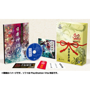 GOD WARS 日本神話大戦 数量限定版 豪華玉手箱 [PS Vitaソフト]