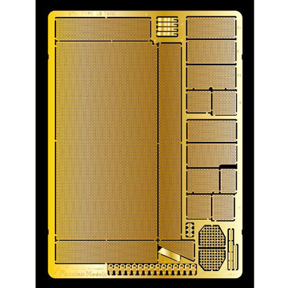 P35-094 [陸上自衛隊 10式戦車エッチングセット (タミヤ用) 1/35 エッチングパーツシリーズ]