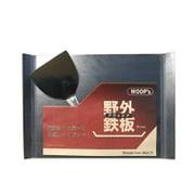 WOOPs Iron SOLO MULTI [アウトドア野外鉄板 6mm厚 カセットコント対応 2.5キログラム A4サイズ]