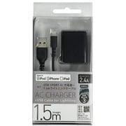 IH-ACU24L150K [USB 1Port 2.4A出力AC充電器+1.5mLightning高耐久ケーブル 1.5m ブラック]