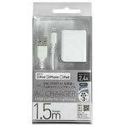 IH-ACU24L150W [USB 1Port 2.4A出力AC充電器+1.5mLightning高耐久ケーブル 1.5m ホワイト]
