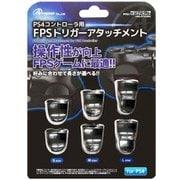 ANS-PF055BK [PS4コントローラ用 FPSトリガーアタッチメント ブラック]