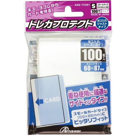 ANS-TC061 [トレーディングカード スモールサイズ用「トレカプロテクト」 ヨコ入れジャストタイプ 100枚入]