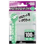 ANS-TC002 [トレーディングカード スモールカード用 プロテクト ソフトタイプ(クリア) 100枚]