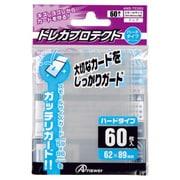 ANS-TC003 [トレーディングカード スモールサイズカード用 トレカプロテクト ハードタイプ クリア 60枚]