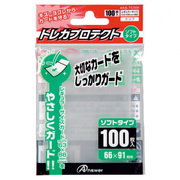 ANS-TC005 [トレーディングカード レギュラーサイズカード用 トレカプロテクト ソフトタイプ クリア 100枚]