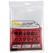 ANS-TC059 [トレーディングカード用 カスタマイズ カードホルダー クリア]