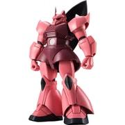 ROBOT魂 <SIDE MS> MS-14S シャア専用ゲルググ ver. A.N.I.M.E. [機動戦士ガンダム 全高約130mm 塗装済可動フィギュア]