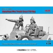24006 [アメリカ消防車クルー (1910s) 1/24 フィギュア]