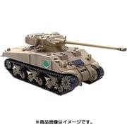 UU72452 [エジプト・シャーマンV・FL-10砲塔搭載型 1/72 ミリタリーシリーズ]
