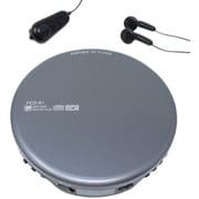 PCD-61 [ポータブルCDプレーヤー MP3再生対応]