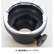 HS-FX [一眼用レンズマウント]