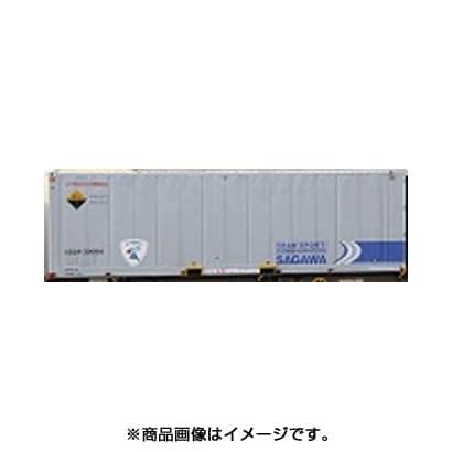 C-4610 [U53A-30000タイプ 佐川急便]