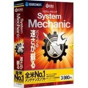 System Mechanic 2018年版 [Windowsソフト]