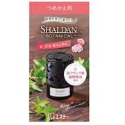 SHALDAN BOTANICAL つめかえ用 ローズ&ゼラニウム [25mL]