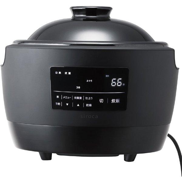 シロカ 土鍋電気炊飯器 かまどさん電気