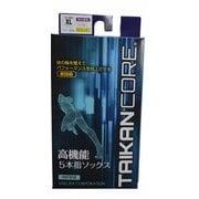 TAIKAN core 高機能5本指ソックス [ショート ホワイト XLサイズ(27~29cm)  靴下]