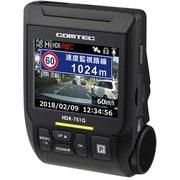 HDR-751G [GPS搭載 高性能ドライブレコーダー]