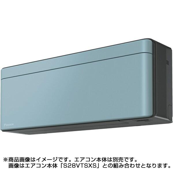 BCF40V-A [risora SXシリーズ用パネル ソライロ 受注生産パネルタイプ]