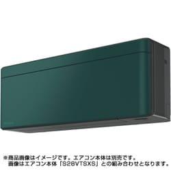 BCF40V-G [risora SXシリーズ用パネル フォレストグリーン 受注生産パネルタイプ]