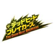 ザ・デッドヒートブレイカーズ [3DSソフト]