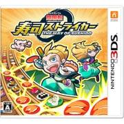 超回転 寿司ストライカー The Way of Sushido [3DSソフト]