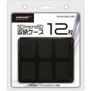 HD-MCCASE12BK [SDカードケース 12枚 ブラック]