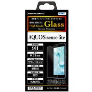 HG-SHM05 [AQUOS sense lite SH-M05 旭硝子社製強化ガラス使用 High Grade Glass 液晶保護フィルム]