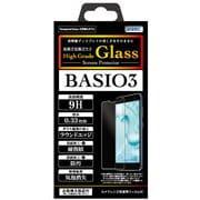 HG-KYV43 [BASIO3 旭硝子社製強化ガラス使用 High Grade Glass 液晶保護フィルム]