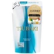 TSUBAKI さらさらストレート シャンプー つめかえ用