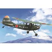 032T627 米L-19/O-1バードドッグ小型連絡機・自衛隊他アジア各国 [1/32 エアクラフトシリーズ]