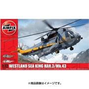X4063 ウェストランドシーキング HAR.3 [1/72 エアクラフトシリーズ]