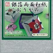M500-32 [銀箔両面和紙折紙 15cm]