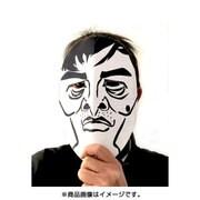 モノマネお面セット A [ジョークグッズ]