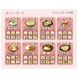 ヨドバシ.com , ホッパーエンターテイメント カードゲーム