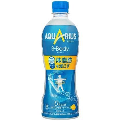 アクエリアス S-Body 500ml×24本(機能性表示食品)