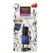 SHALDAN My Aroma for CAR ボタニカルラベンダー [5mL]