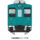 28946 [鉄道コレクション JR105系 体質改善30N更新車 紀勢本線(SF001編成)2両セット]