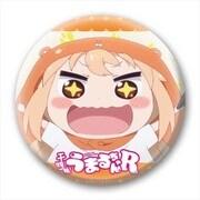 干物妹!うまるちゃんR 缶バッチ100 A [キャラクターグッズ]